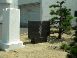 校歌碑(背景)